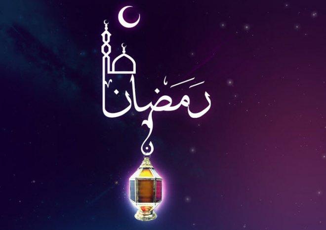 Когда заканчивается Рамадан в 2017 году