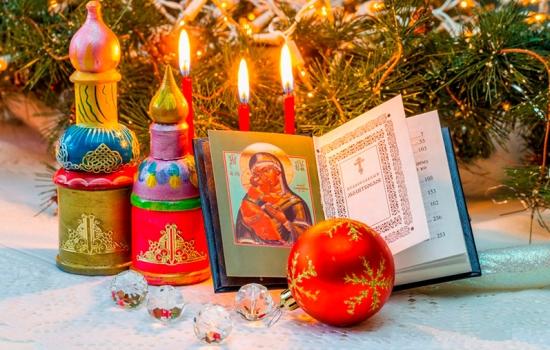 Традиции празднования Рождества - подробно