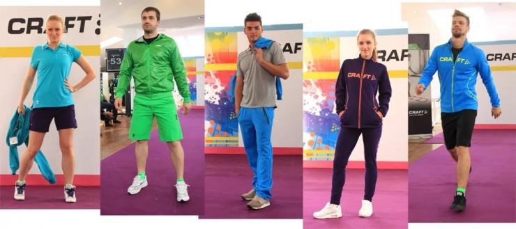Demix — популярный бренд спортивной одежды