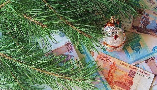 Как привлечь деньги в Новый 2018 год