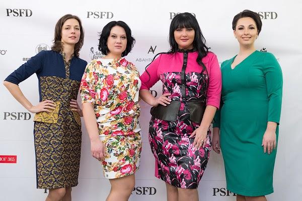 Одежда Больших Размеров Российских Производителей