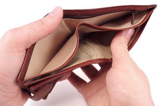 К чему найти пустой кошелек на улице