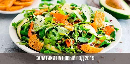 Новогодние салаты 2019