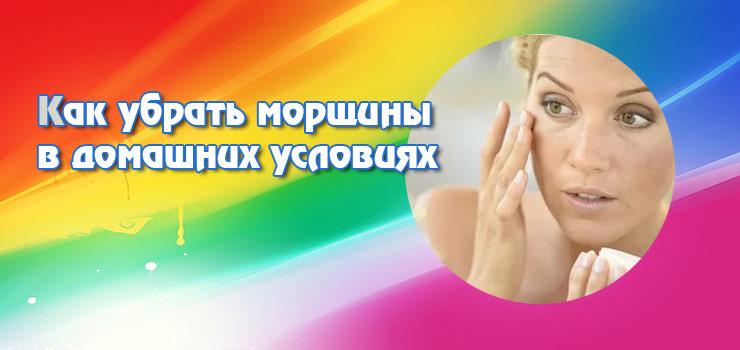 https://i-hostess.ru/1354-zveroboy-ot-bessonnicy-primenenie-i-dozirovka.html