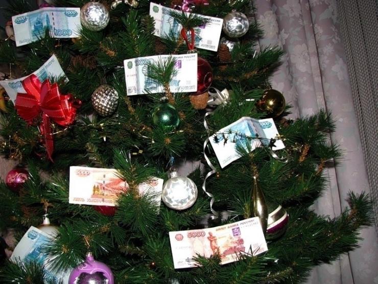 Как встретить Новый год, что бы всегда были деньги